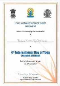 Fourth International Day Of Yoga Festival – 2018 – Brahma